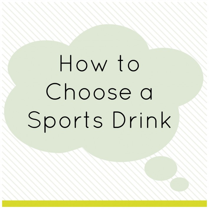 How to Choose a Sports Drink
